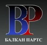 БАЛКАН ПАРТС BALKAN PARTS